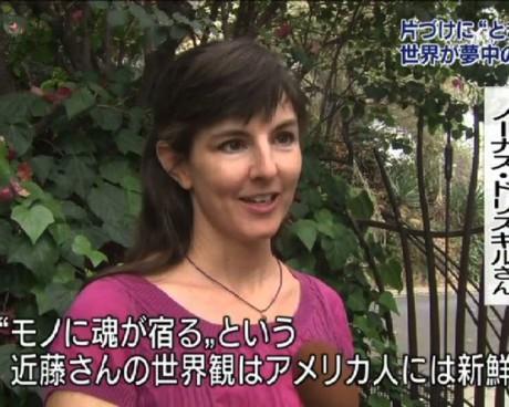 GOA on JTV 2